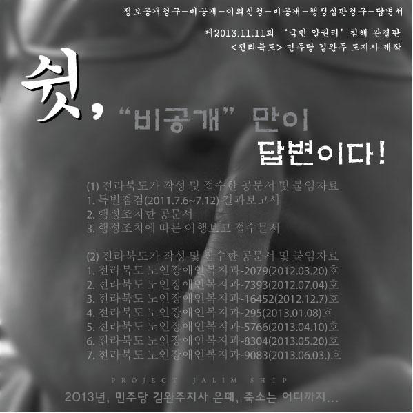 자림함1-2.jpg