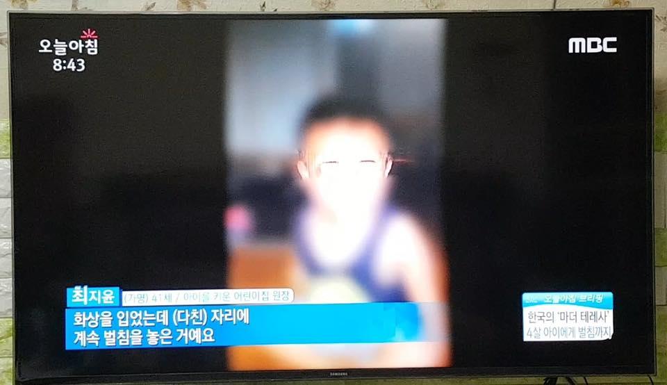 전북 봉침게이트-아동학대2.jpg