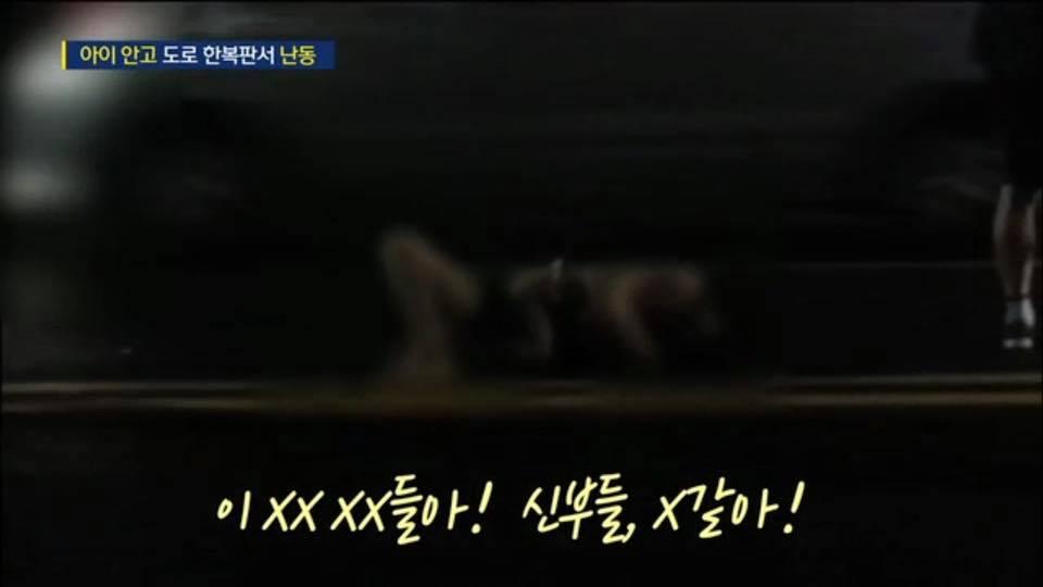전북 봉침게이트-아동학대5.jpg