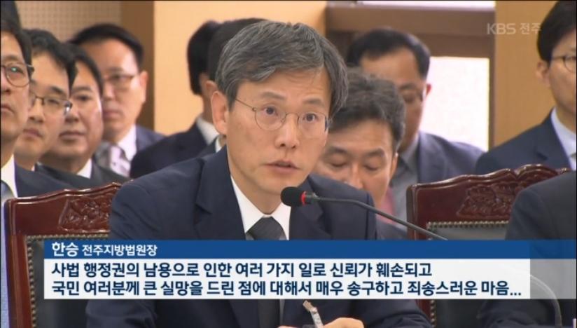 전북 봉침게이트-아동학대12.jpg