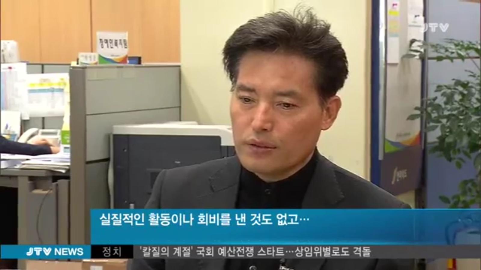 [17.11.05 JTV] 봉침목사 시설 모태인 단체도 설립부터 '엉터리'...줄줄 새는 보조금7.jpg