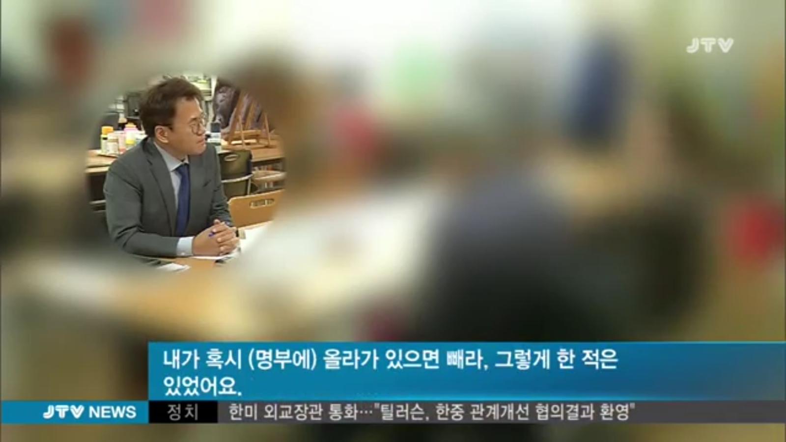 [17.11.05 JTV] 봉침목사 시설 모태인 단체도 설립부터 '엉터리'...줄줄 새는 보조금4.jpg
