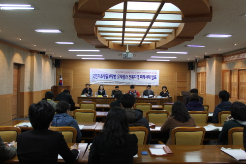 [토론회] 전북지역 피해사례 발표.jpg