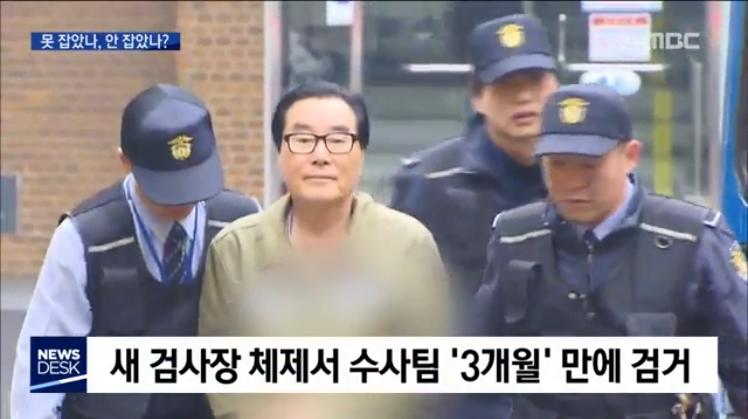 [18.11.8 전주MBC] 최규호(전 전북교육감) 검거, 그간 못 잡았나 안잡았나3.jpg