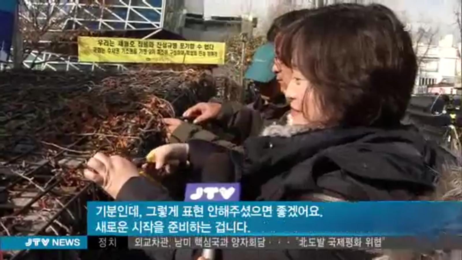 [17.12.2 JTV] 1197일 세월호남문농성장 마무리4.jpg