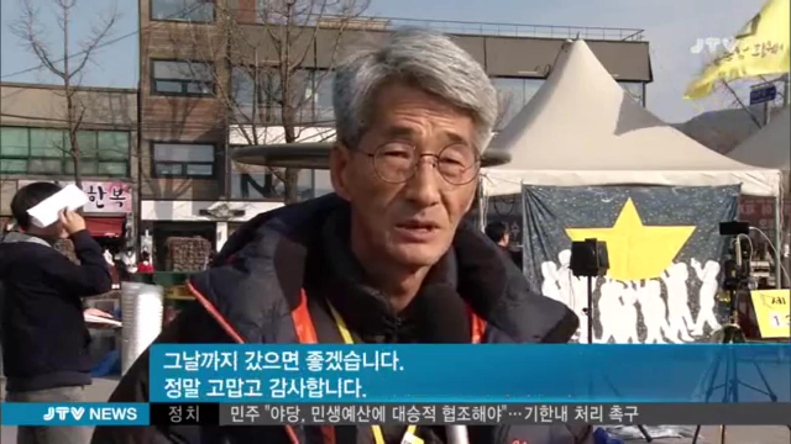[17.12.2 JTV] 1197일 세월호남문농성장 마무리2.jpg