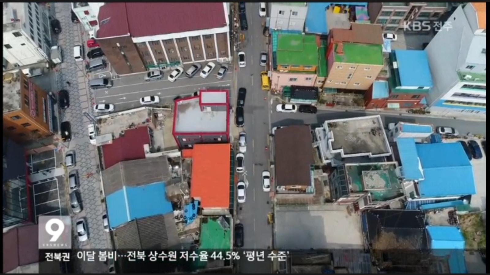 [18.3.30 KBS전주] 전주 봉침게이트, 재산 형성은..후원금검찰 사건축소..재수사 해야4.jpg
