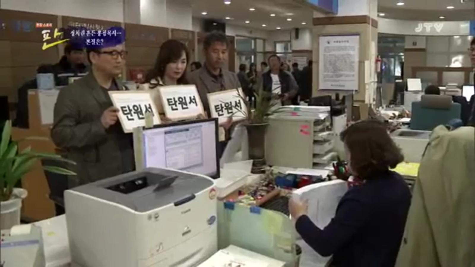 [18.4.13 JTV] 전주 봉침게이트, 정치권 흔든 봉침목사...본질은5.jpg