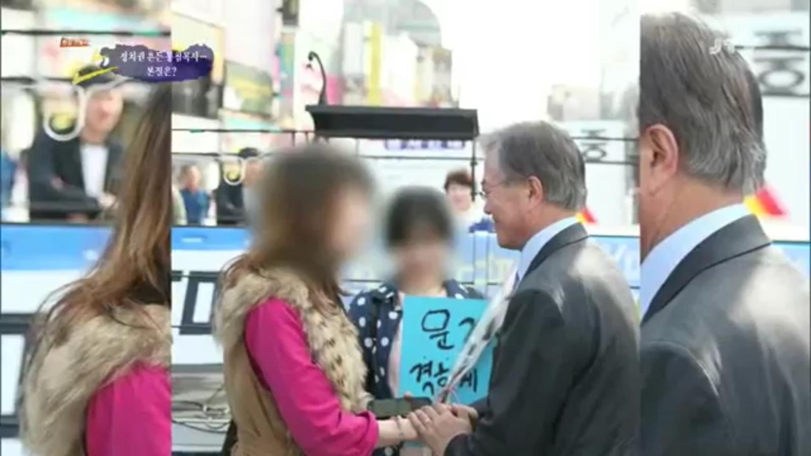[18.4.13 JTV] 전주 봉침게이트, 정치권 흔든 봉침목사...본질은9.jpg