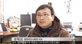 [13.12.11 JTV] 전북도, 수급자 탈락 '급증'4.png