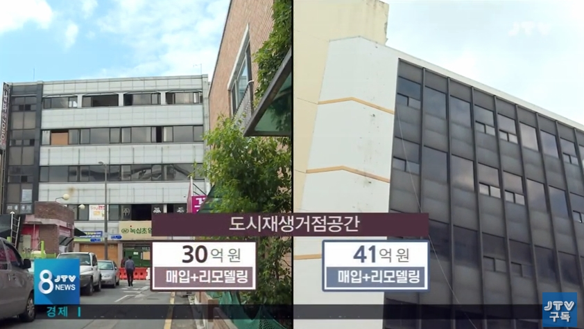 [20.6.12 JTV] 전주시, 껍데기뿐인 건물을 짓는데만 치중하는 도시재생거점공간(거꾸로 가는 공유경제)3.jpg