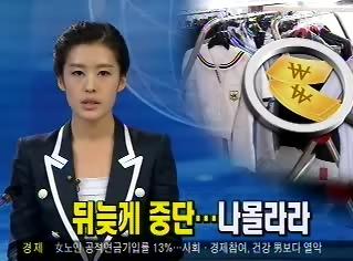 JTV 8시뉴스(2012.7.15) 뒤늦게 중단...나몰라라.jpg