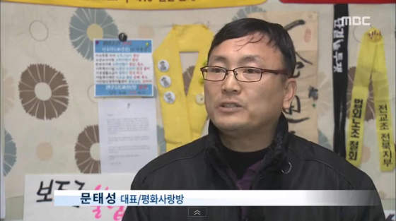 [16.1.18 전주MBC] 전북도지사 공약-저소득층 자녀 교복비 1년만에 지원 중단2.png
