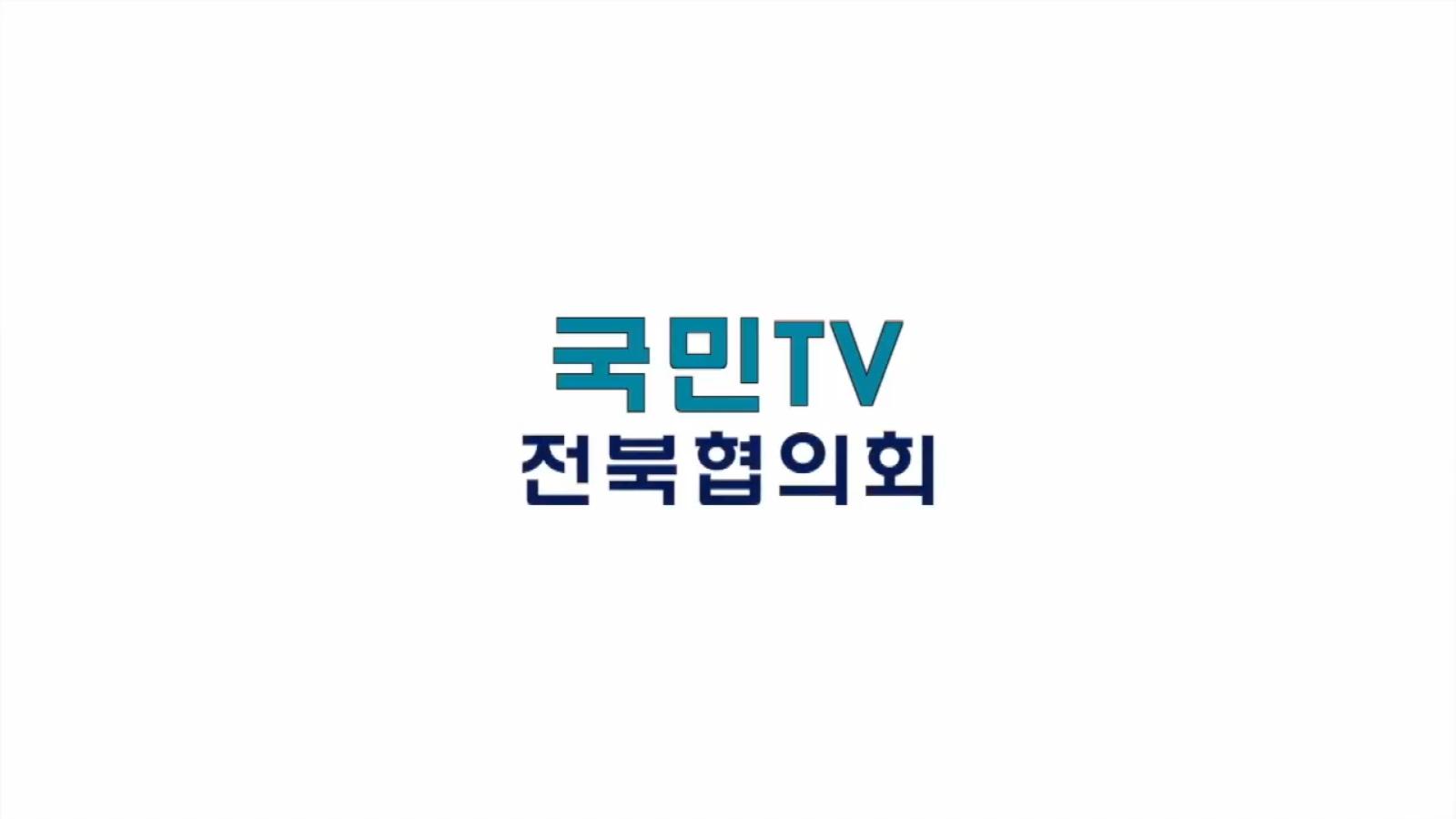 [18.1.17 국민TV전북] 공지영 작가 초청 방송_봉침 이목사 사건과 검찰의 기소 축소 이유8.jpg