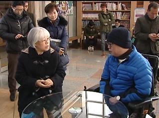 [16.1.20 티브로드전주] 전주시 장애인 단체 배제한 부실 감사 인정 못 해8.png