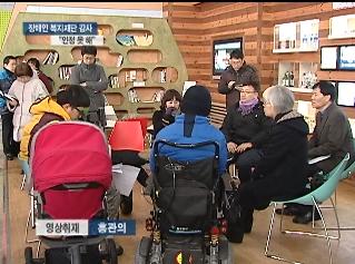[16.1.20 티브로드전주] 전주시 장애인 단체 배제한 부실 감사 인정 못 해7.png