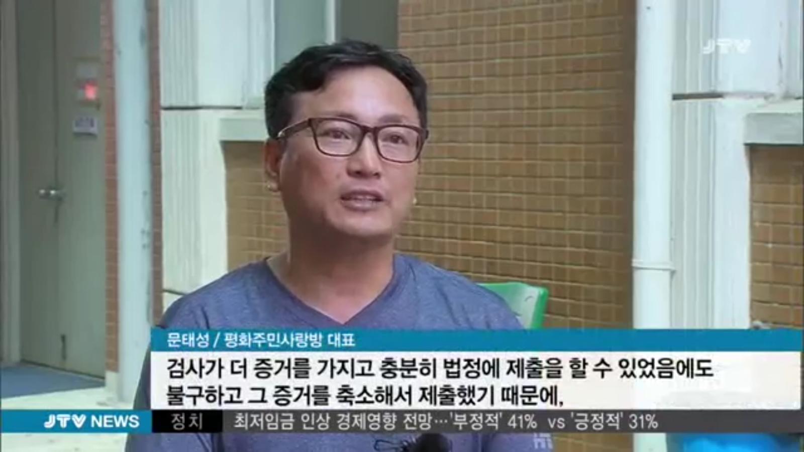 [18.7.20 JTV] 전주 봉침게이트, 검찰은 기소축소... 법원은 재판거래...4.jpg