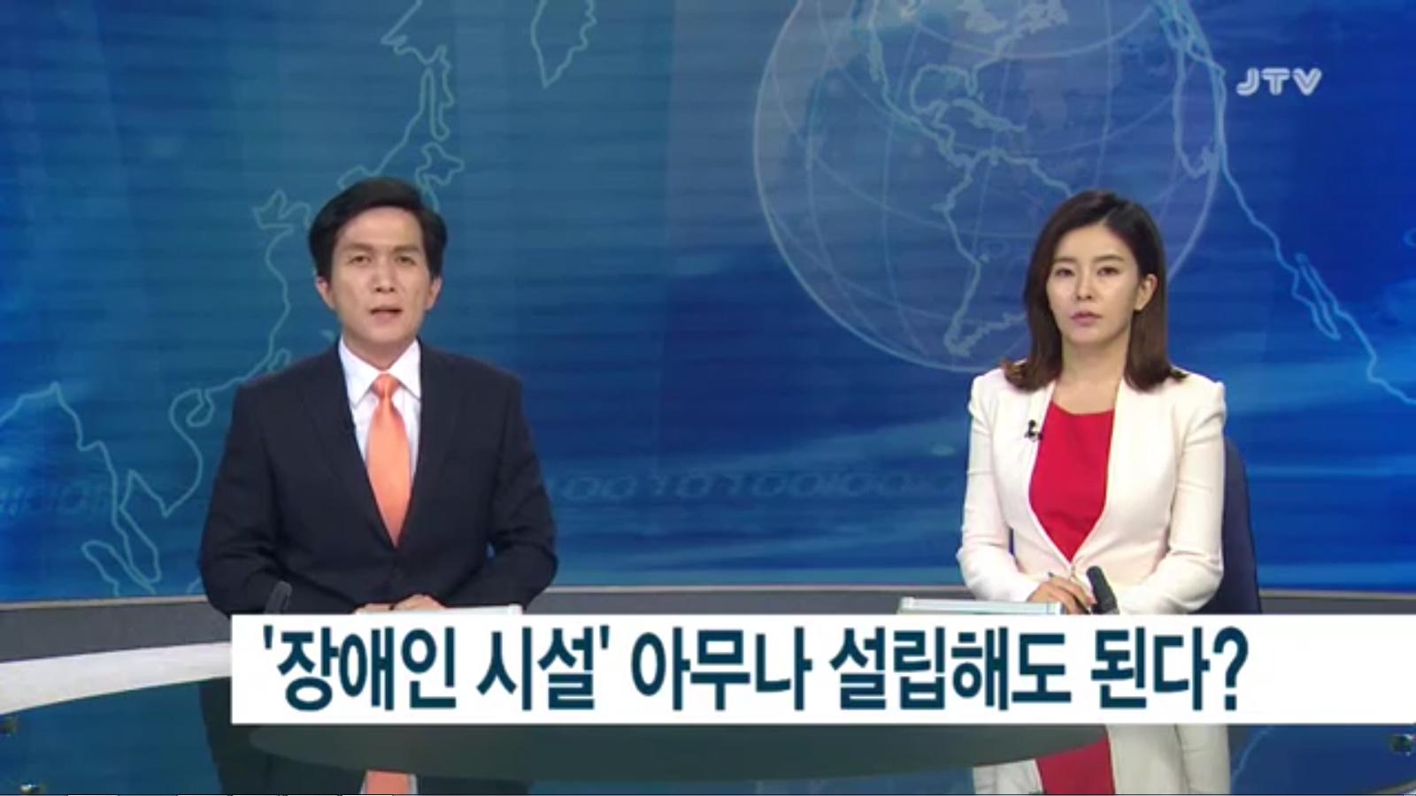 [18.7.25 JTV] 전주 봉침게이트, 검찰은 기소축소 법원은 재판거래... 의혹21.jpg