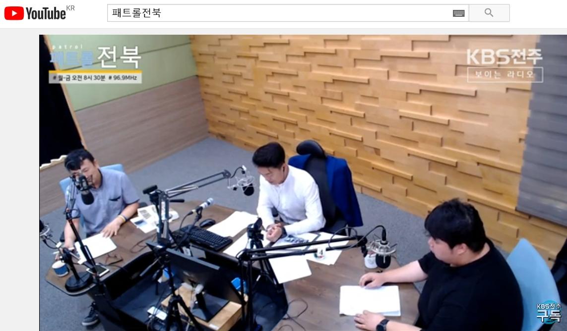 [19.8.21(수) 0830 KBS라디오 패트롤전북] 전주, 여인숙 화재 쪽방의 비극(유튜브 실시간 방송)2.jpg