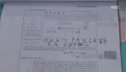 [14.3.8 MBC] 생계급여 미지급 속출7.png