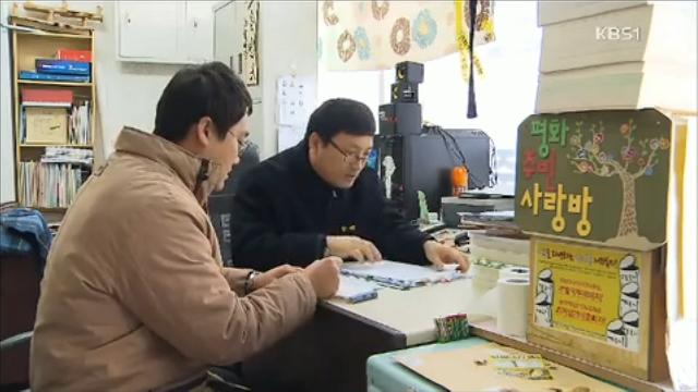 [14.12.25 KBS전주] 전주시, 기초생활수급자 생계급여 미지급 심각3.jpg