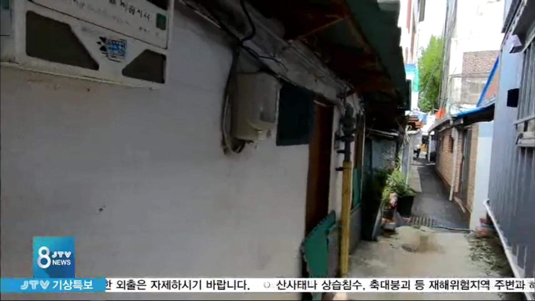 [19.9.21 JTV] 쪽방으로 가는 노인들2.jpg