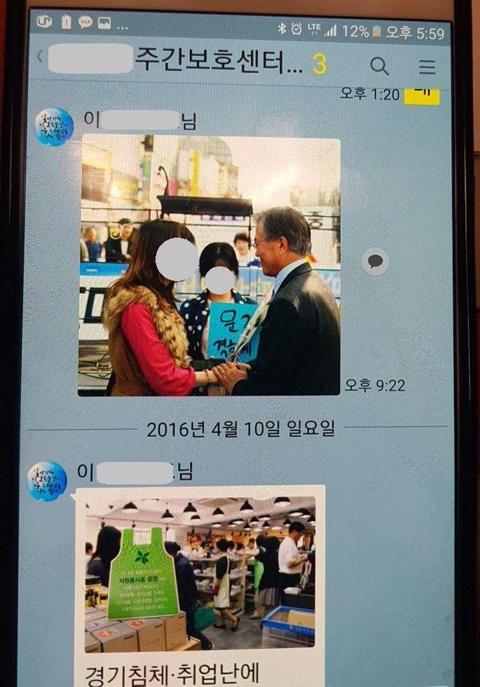 18.1.31 전주 봉침게이트_사회복지 시설.법인.단체 후원시 반드시 검토해야 것2.jpg