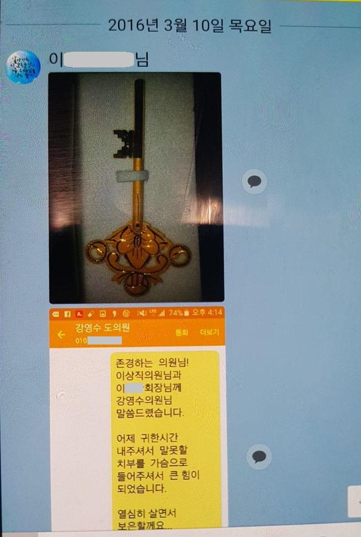 18.1.31 전주 봉침게이트_사회복지 시설.법인.단체 후원시 반드시 검토해야 것1.jpg