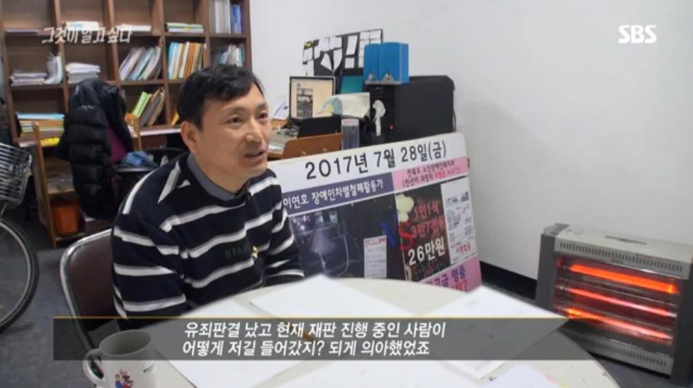 [19.2.23 SBS 그것이 알고싶다] 봉침 스캔들 목사가 위안부 할머니 수양딸, 수상한 효도 추적5.jpg