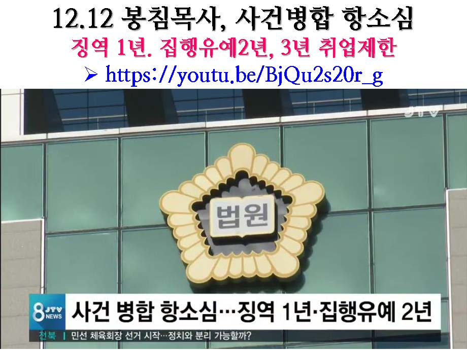 2019년 평화주민사랑방 활동 및 결산보고(PDF)_페이지_50.jpg