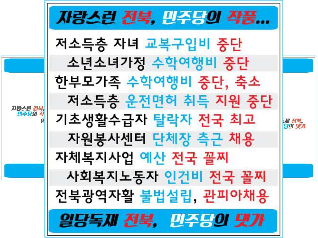 2019년 평화주민사랑방 활동 및 결산보고(PDF)_페이지_56.jpg