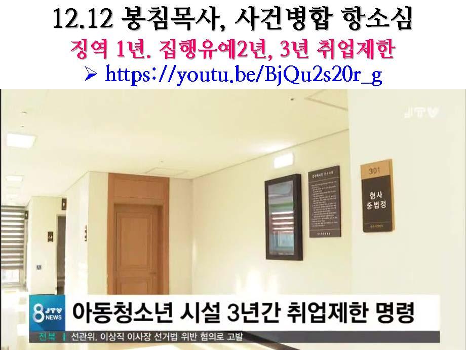 2019년 평화주민사랑방 활동 및 결산보고(PDF)_페이지_51.jpg