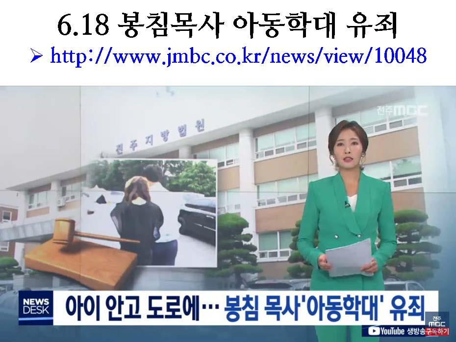 2019년 평화주민사랑방 활동 및 결산보고(PDF)_페이지_12.jpg