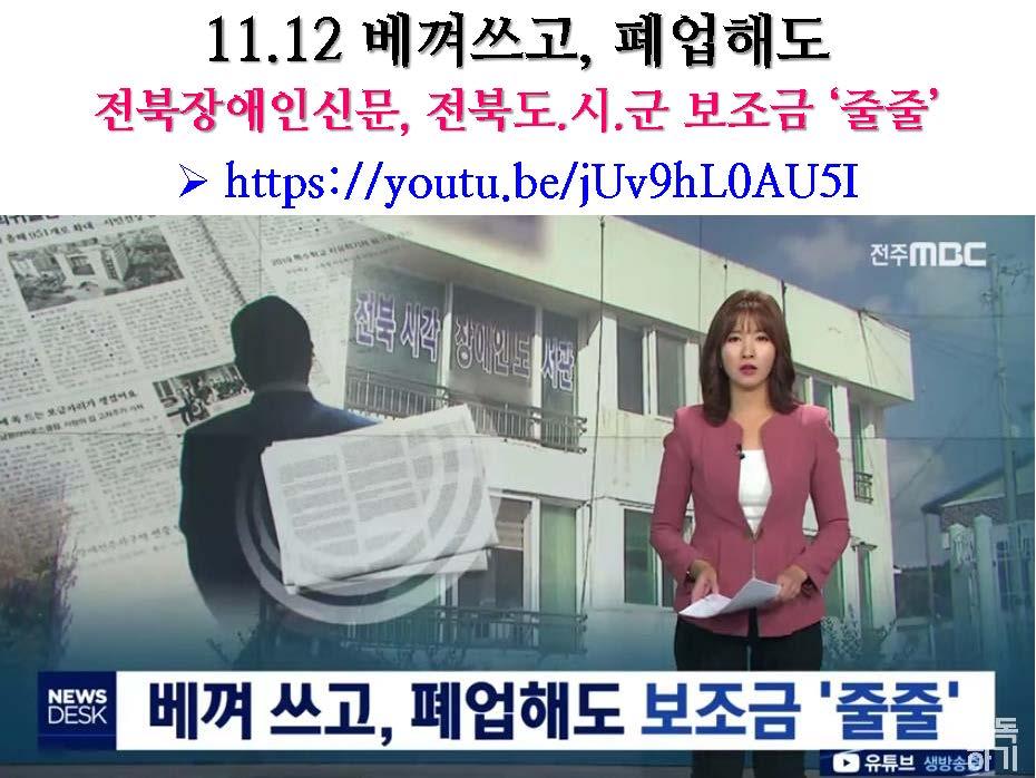 2019년 평화주민사랑방 활동 및 결산보고(PDF)_페이지_41.jpg
