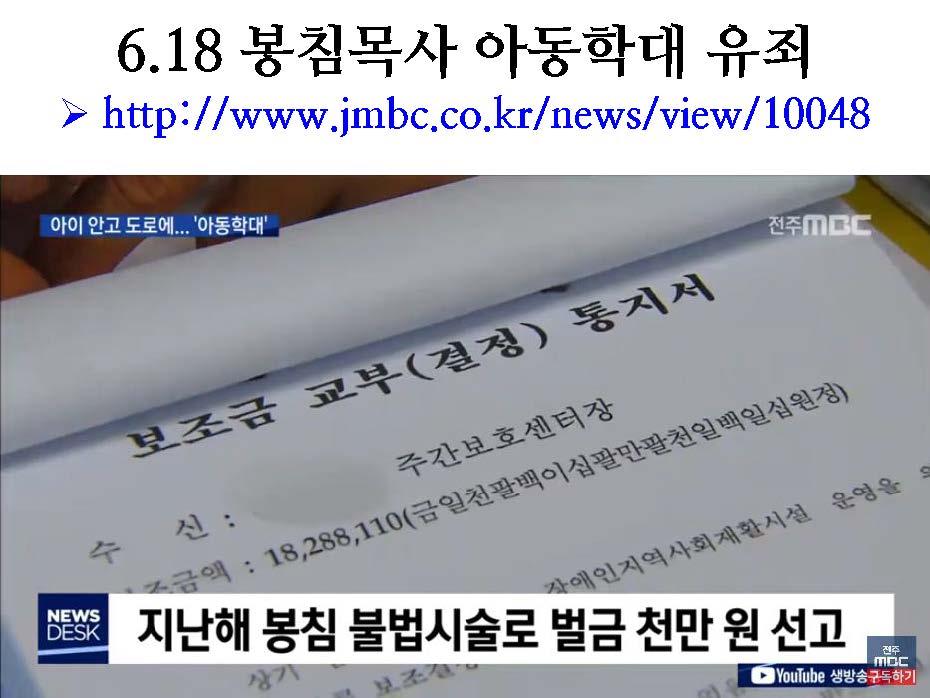 2019년 평화주민사랑방 활동 및 결산보고(PDF)_페이지_14.jpg