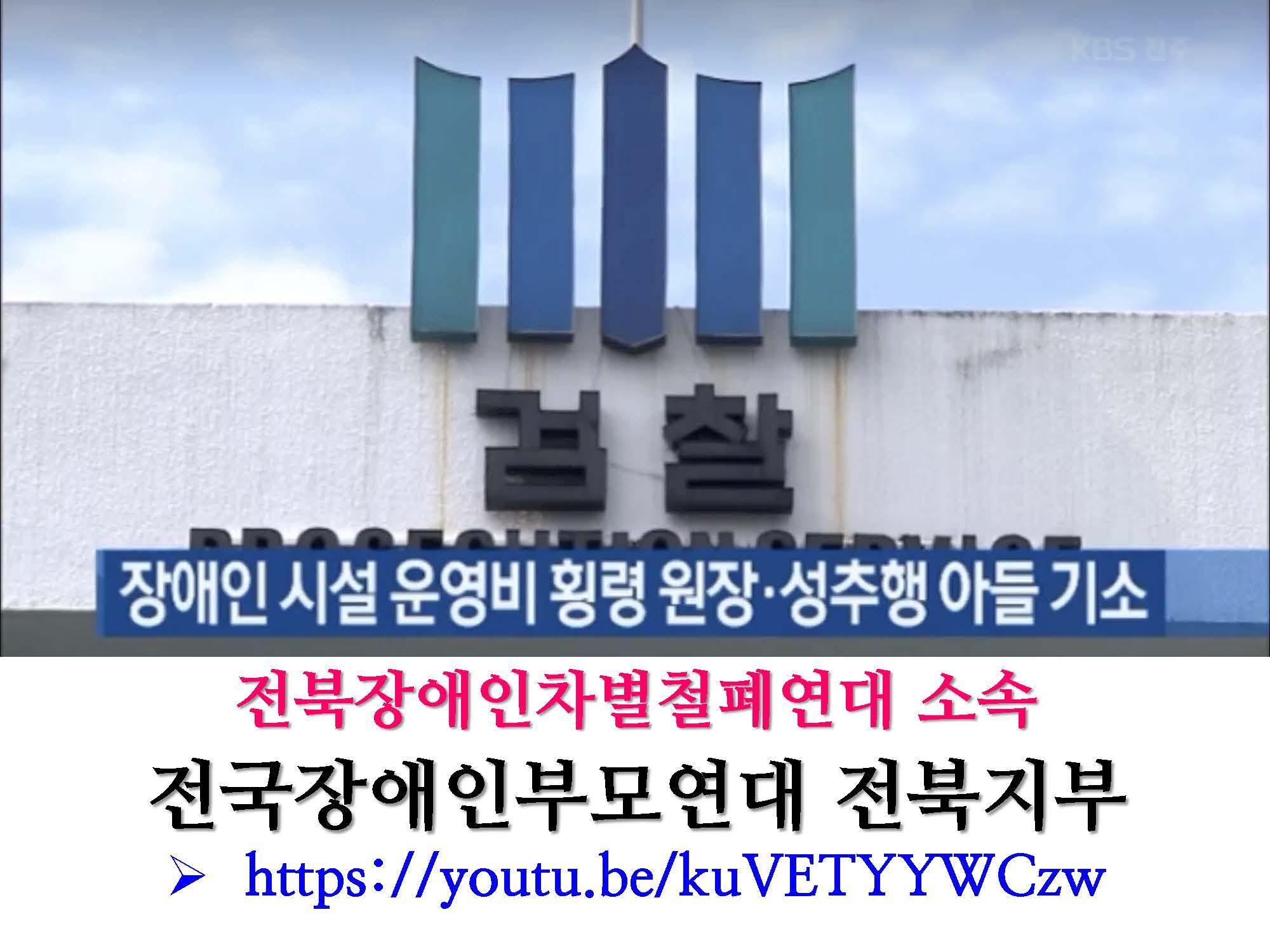 2019년 평화주민사랑방 활동 및 결산보고(PDF)_페이지_02.jpg
