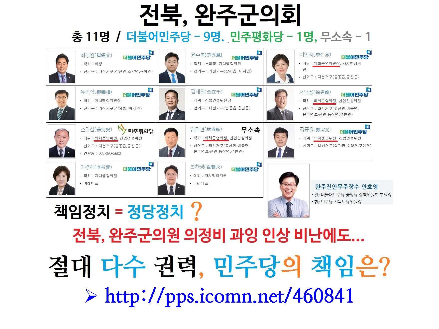 2019년 평화주민사랑방 활동 및 결산보고(PDF)_페이지_10.jpg