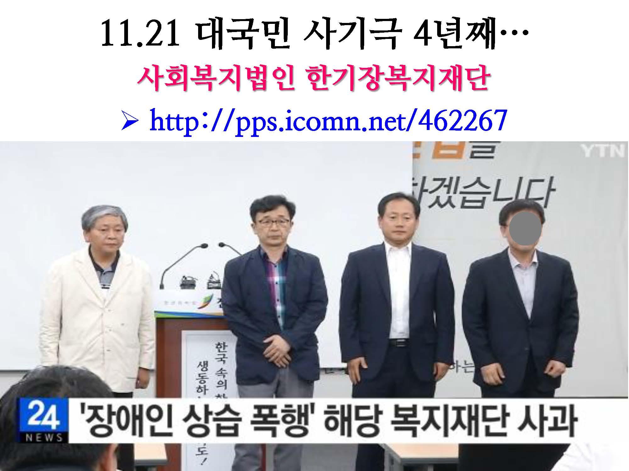 2019년 평화주민사랑방 활동 및 결산보고(PDF)_페이지_46.jpg