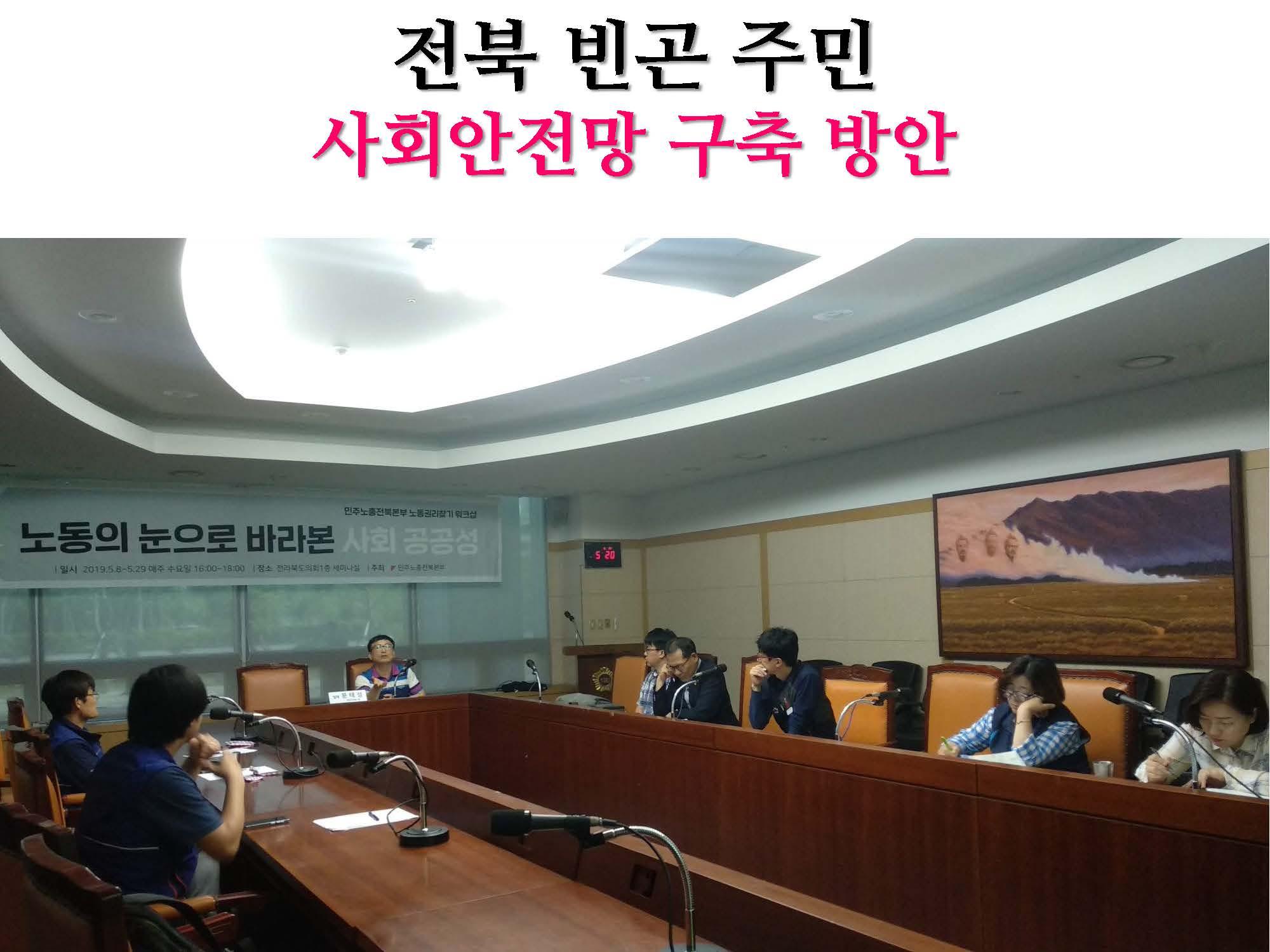 2019년 평화주민사랑방 활동 및 결산보고(PDF)_페이지_54.jpg