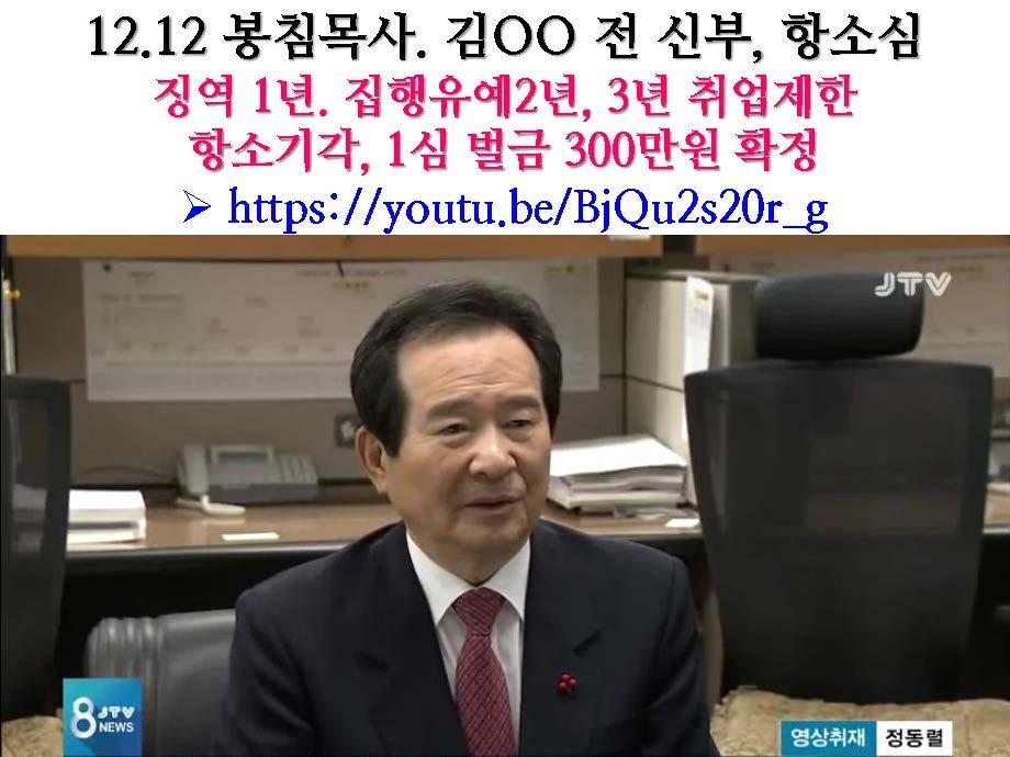 2019년 평화주민사랑방 활동 및 결산보고(PDF)_페이지_53.jpg
