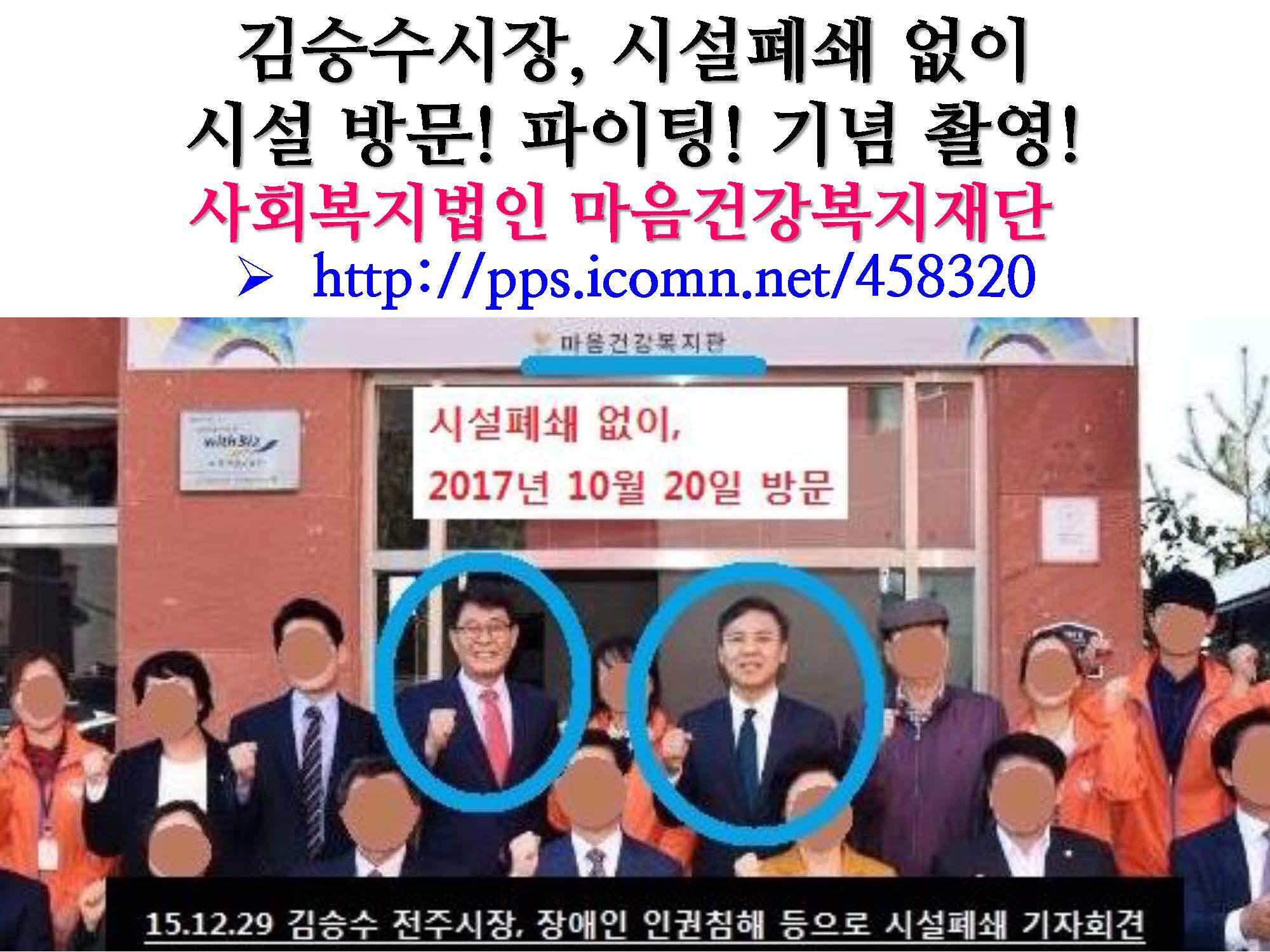 2019년 평화주민사랑방 활동 및 결산보고(PDF)_페이지_05.jpg