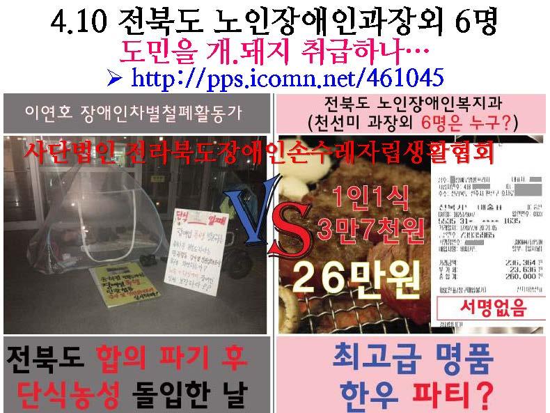 2019년 평화주민사랑방 활동 및 결산보고(PDF)_페이지_19.jpg