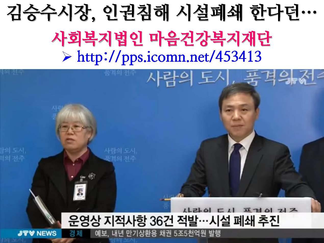 2019년 평화주민사랑방 활동 및 결산보고(PDF)_페이지_04.jpg