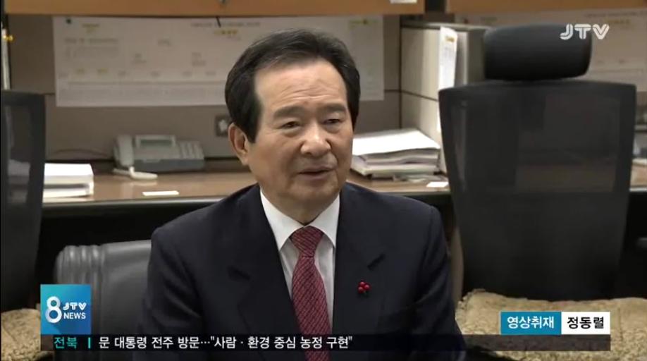 [19.12.12 JTV] 봉침목사... 항소심서 집행유예6.jpg