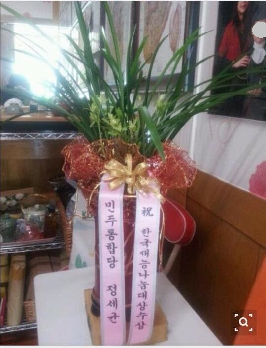 [19.12.12 JTV] 봉침목사... 항소심서 집행유예9.jpg