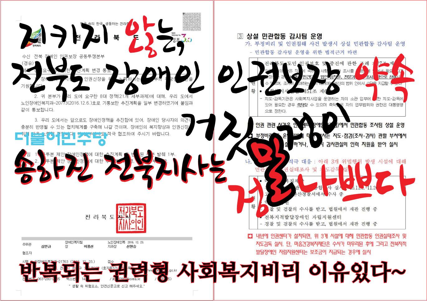 17.12.15-WebNewsLetter_1.jpg