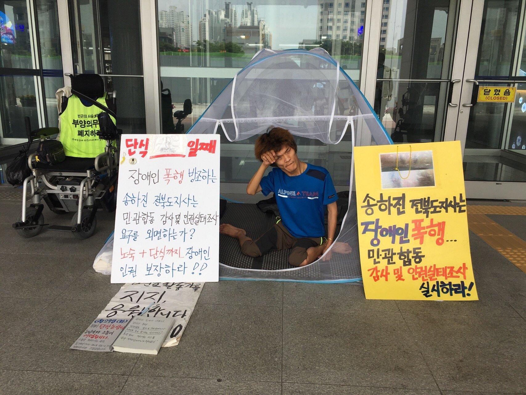 17.6.27_이연호 도청앞 천막농성.jpg