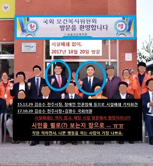 17.10.20_국회보건복지위원회 마음건강복지관 방문.jpg