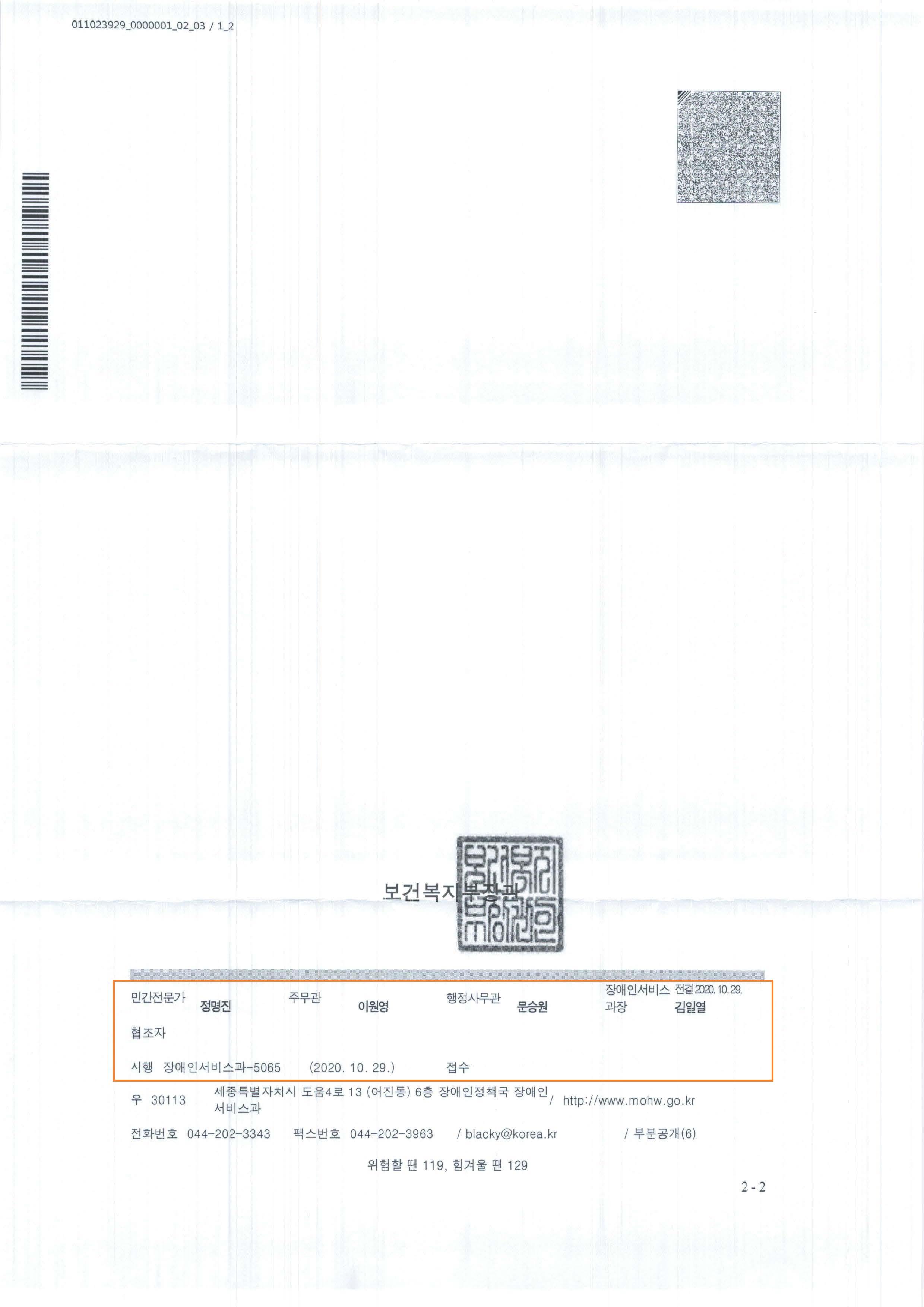 20.12.28_웹뉴스레터_6.jpg